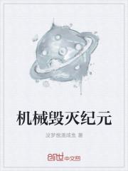 初恋情人 小说
