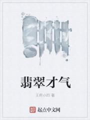 充气仙娘小说