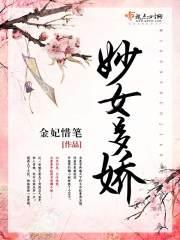 乔川的小说