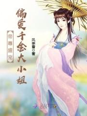水成人小说