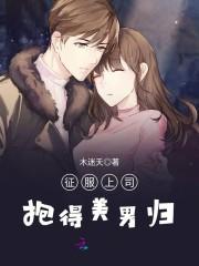莫凌宇小说