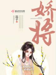 金瓜妇小说