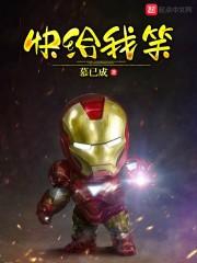 《快给我笑》主角陈慕刘浩完整版章节列表