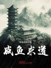 阿雯 小说
