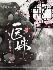 紫裙子小说