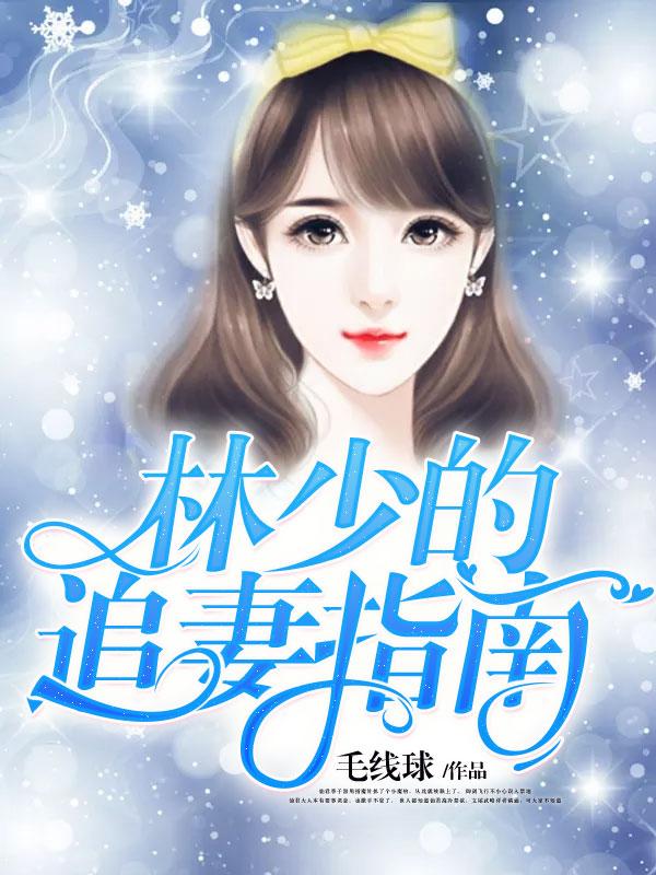 好看的cna5小说