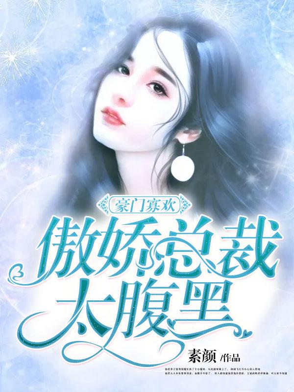 左青龙小说