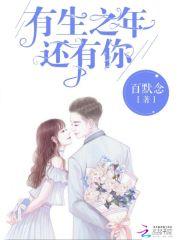 谢文东2小说