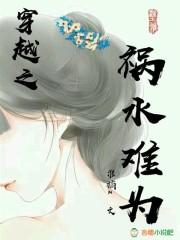 章鱼 小说