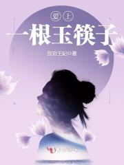 征神战歌小说
