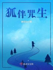 海外文学小说