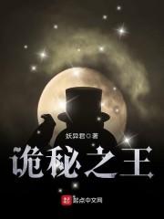 春秋历史小说