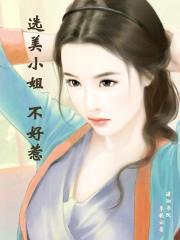 《愛》微小說