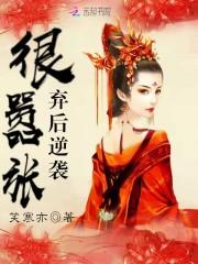 木东 小说