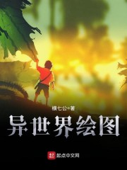 工藤家小说