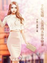 杨素素小说