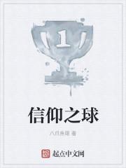 妖刀刀小说