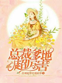 免费韩语小说