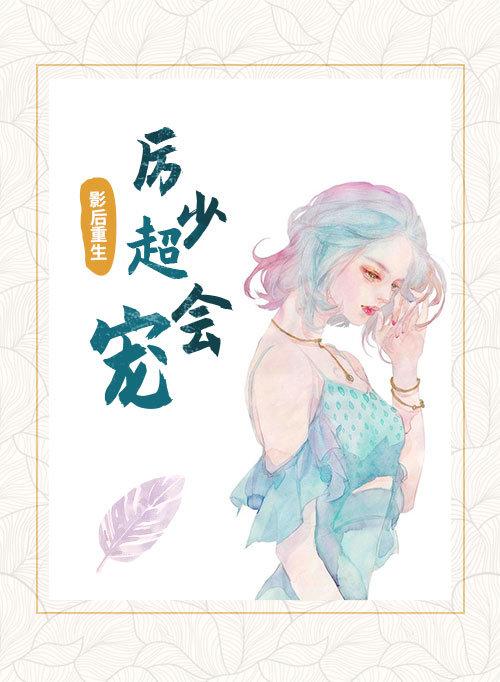 幻之爱小说