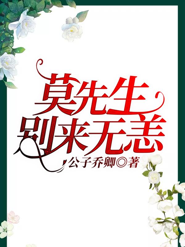 龙组 小说