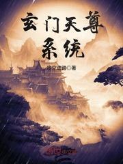 神途刘星小说