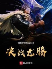 中国都市小说
