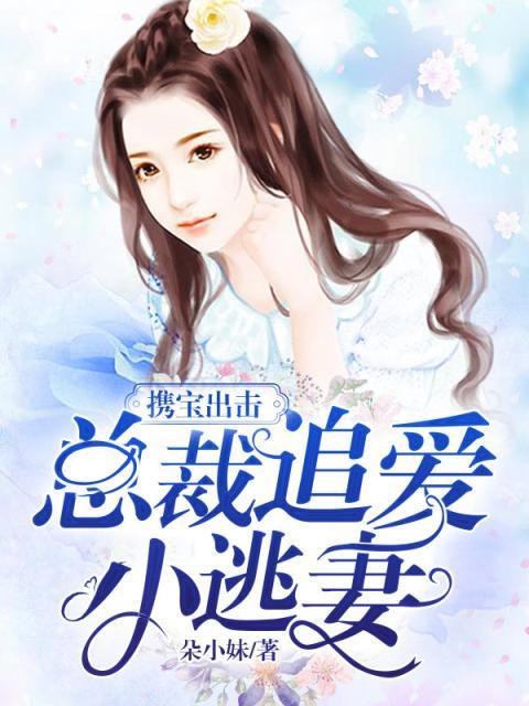 杨浩的英雄联盟小说