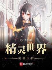 特祌兵小说