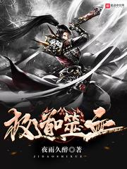 《极道噬血》主角莫寒叶凌最新章节免费试读