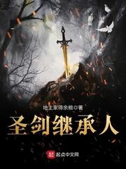 晋江的小说
