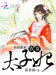 日本的男男小说