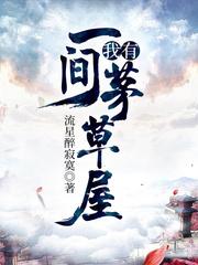 卓三柳小说