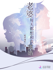 大香师小说