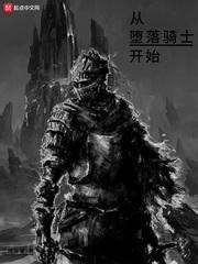 清水文小说