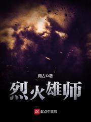 五王争妃小说