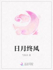 双高干虐文小说