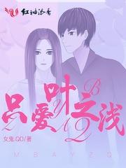 桂圆的小说