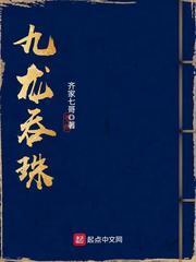 高悟性小说