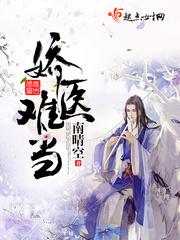 江湖黑道小说