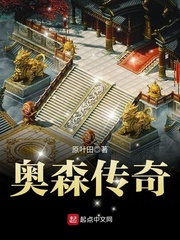 玄幻女修仙小说