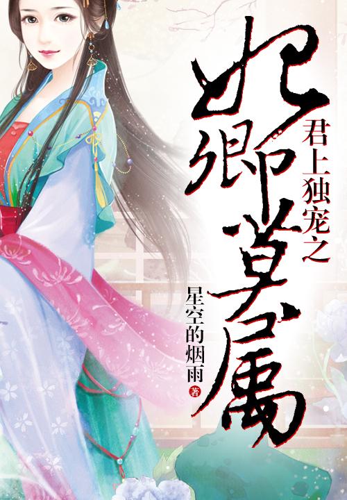 巾帼枭雄 小说