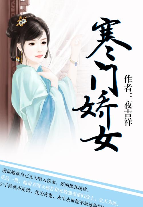 鹅城知县全部小说