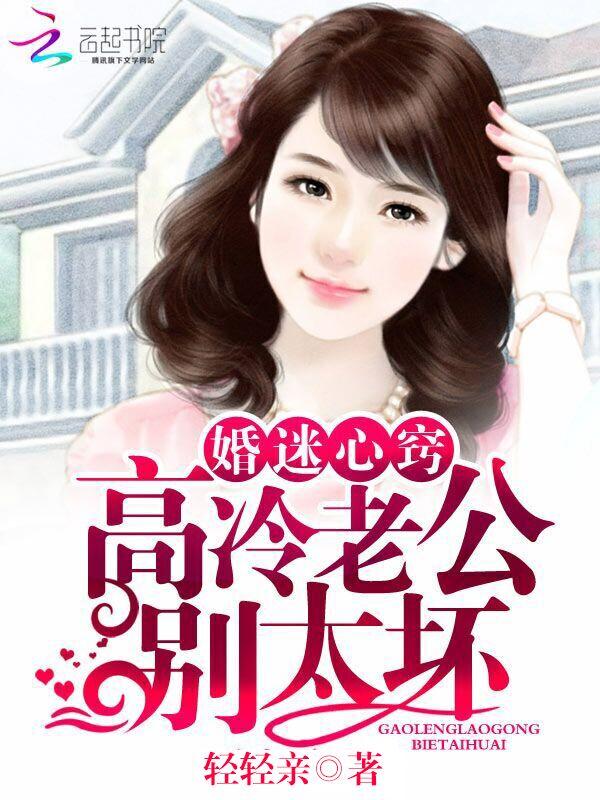 张丽丽小说