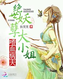 清愁微小说