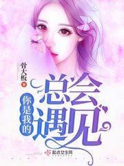 春物 小说