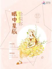 重生中医小说
