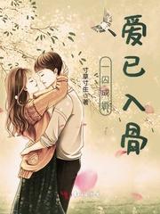 《先生,太太又作妖了!》主角莫雨欣赵城啸小说完本