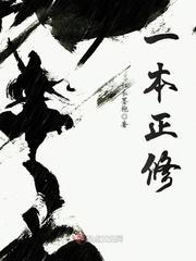 售楼刘胖子小说