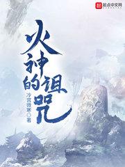 彭柳蓉的小说