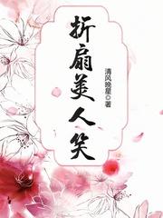 现代武修小说